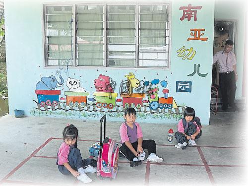 南亞幼兒園學生不多,但都非常乖巧。