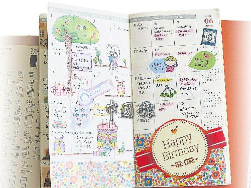月計劃行事曆手帳。