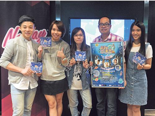 音樂劇《貝貝的海洋》原聲帶的演繹歌手兼演員陳建宏(左起)、馬嘉軒、鄧宇雯、音樂製作人陳彥琿和周雪婷,在綵排空檔出席原聲帶推介禮。