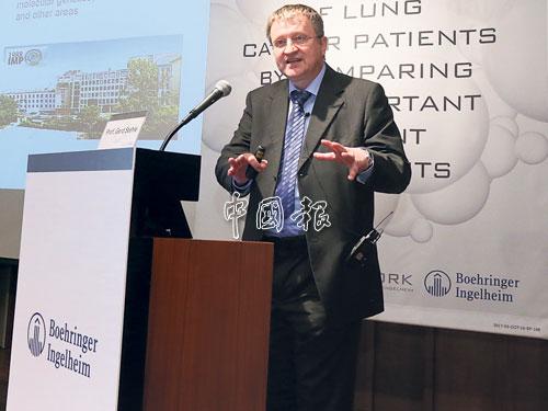 ▲勃林格殷格翰公司副總裁兼全球臨床腫瘤學科總負責人史泰樂教授。