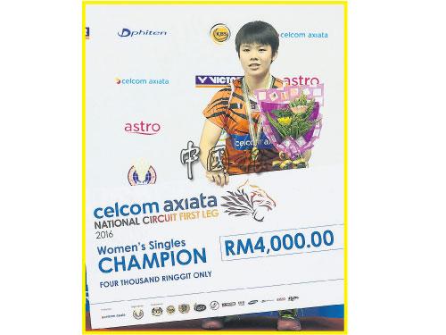 """吳堇溦""""復仇""""成功,再一次站上吉隆坡公開賽冠軍獎台。"""
