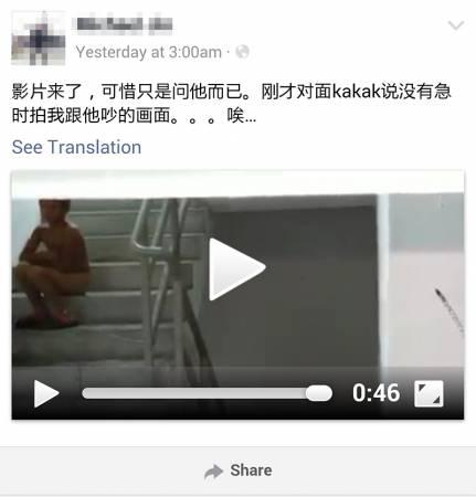 網民將8歲男童的遭遇拍成視頻并上載面子書。