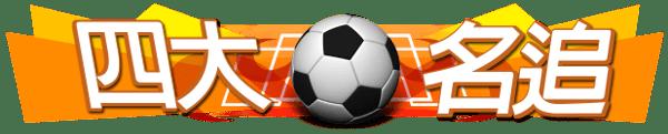 football_a1-min