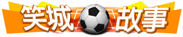 football_a2-min