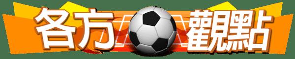 football_a3-min