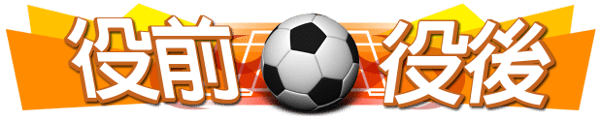 football_a4-min