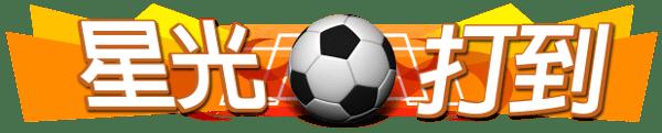 football_a5-min