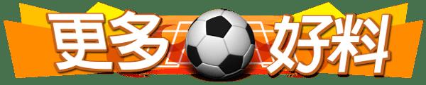 football_a6-min