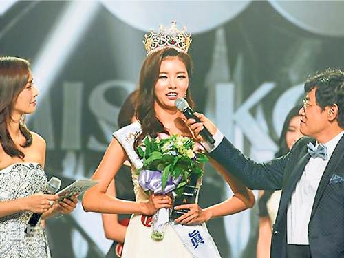2016韓國小姐冠軍金珍雪。