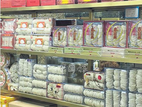 許多不知名品牌的水貨燕窩,明目張膽在架上銷售。