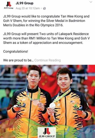JL99集團在官方面子書宣佈,將送出位於市價超過百萬令吉的豪華公寓,給在里約奧運奪得銀牌的羽球男雙吳蔚昇與陳蔚強。