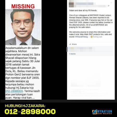 missing 160804 b1