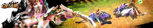 精緻畫面、炫酷特效,帶給玩家場場的華麗戰鬥視覺饗宴。