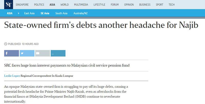 《海峽時報》報導,受一馬發展公司(1MDB)債務風波拖累,SRC國際私人有限公司或將陷入財務危機。