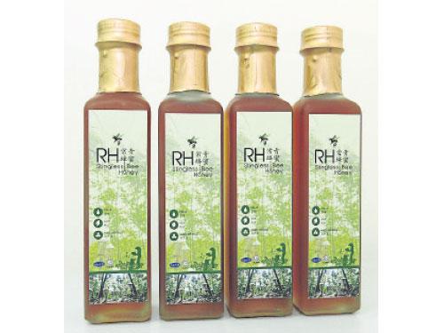 ■常青集團的銀蜂蜜保健效能,高于一般蜂蜜,味道酸甜爽口,療效顯著。