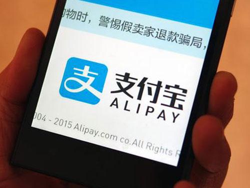 支付系統─支付寶(Alipay),即將被引入大馬。