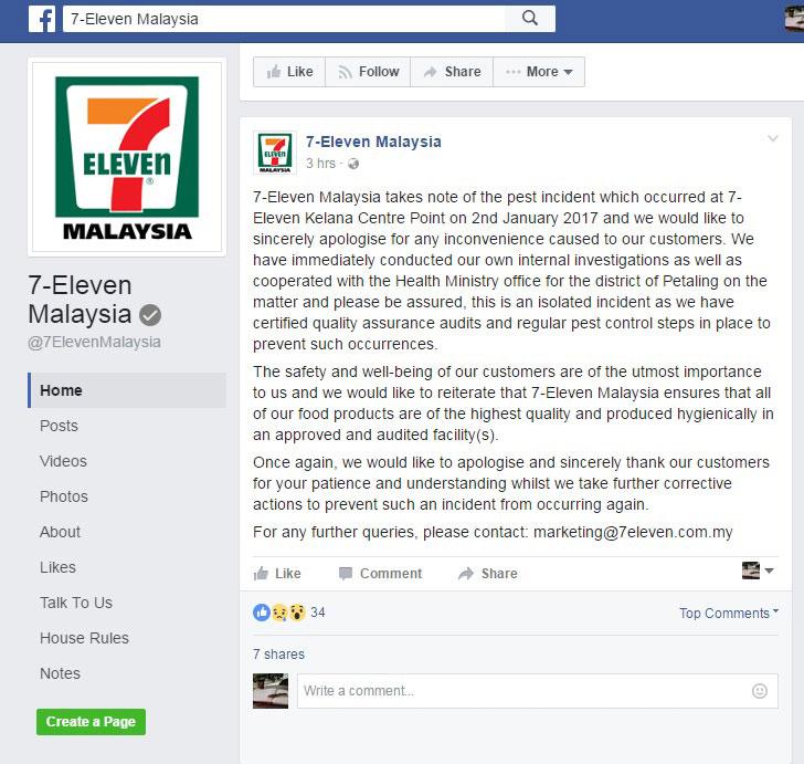 7-11便利店在其官方面子書貼文道歉。