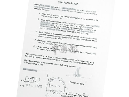 姨婆展示,女童生母簽署的宣誓書,內容指生母願意將孩子撫養權轉讓給他們夫婦倆。