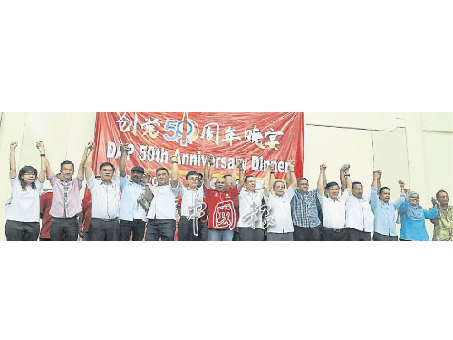 行動黨與希盟浮羅山背領袖高舉雙手,迎接第14屆大選。左8起為林冠英、林吉祥及曹觀友(左11)。
