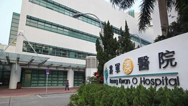 香港將軍澳醫院。(檔案照)