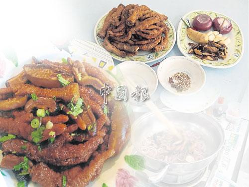 越南美食冬菇燜雞腳主要材料包括雞腳、蔥頭、蒜頭、冬菇、八角等。