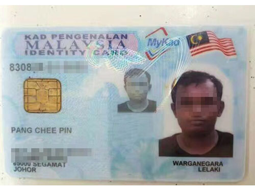 """本地友族男子的大馬卡遭網絡瘋傳,無辜被牽涉""""擁有華人名字的孟加拉大馬卡""""事件。"""