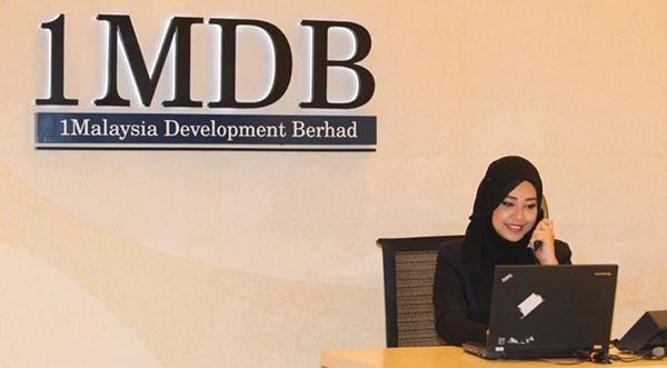 一馬發展公司(1MDB)已攤還所有銀行和短期債務。 (圖取自:新海峽時報)