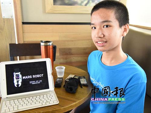 """小天才林文捷年紀小小,卻成就滿滿,包括編寫出可控制機器人""""Mars Robot""""的應用程式。"""