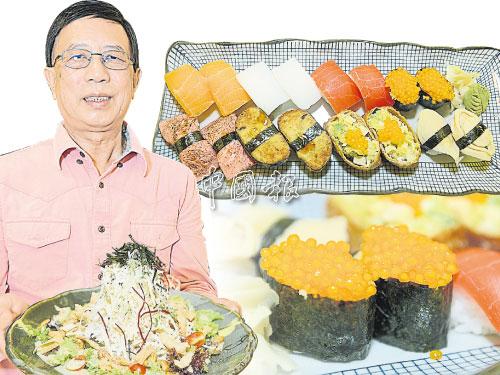 """右上圖:蒟蒻製成的魚生,口感有彈性,沾上芥末和醬油一起食用,味道更接近真的生魚片,值得推薦的是餐廳使用""""沙谷米""""自製的飛魚籽(Tobiko)壽司(右下圖),不僅外形神似,帶酸口感即使吃多也不膩。  左圖:傅意財手上捧著Zen House Special Salad,以大量刨成絲的沙葛、腰豆和自調芝麻醬組合而成,優質沙葛口感清脆如雪梨,入口滿溢芝麻香氣。"""