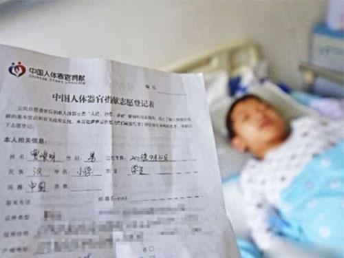曹俊明的器官捐獻登記表。
