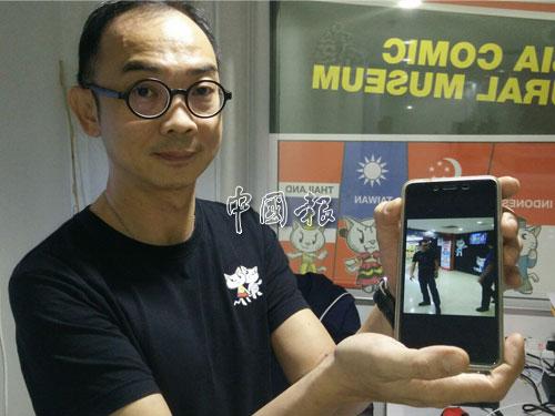 張玉麒說,丘光耀因個人面子書貼文內容,遭警方扣查。