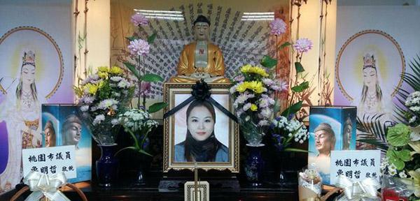 陳姓美容師靈堂已布置完畢。