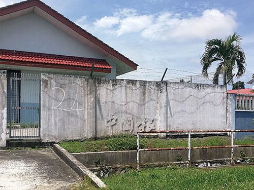 即便是建築圍籬,私會黨成員還是留下痕跡,宣誓地盤。