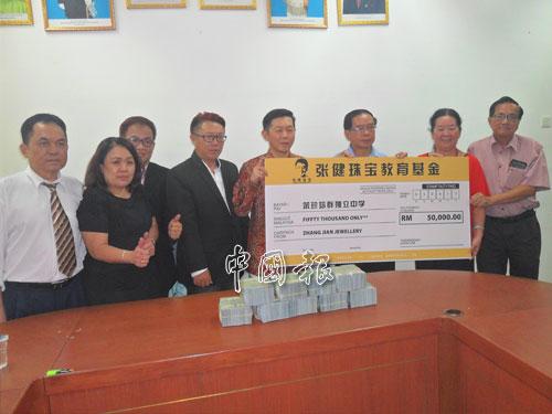 """""""張健珠寶教育基金:在柔州董聯會安排下,將捐款基金以現款方式,交給9所獨中。"""
