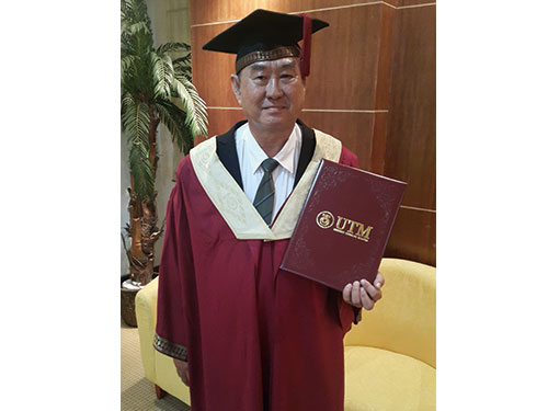 陳書陽獲取科技管理學系碩士學位。