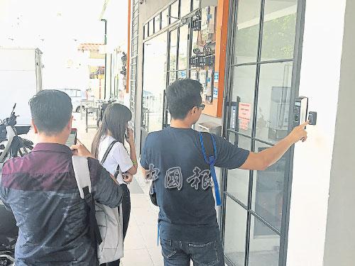 記者週三到JJPTR位于霹靂路的總部查看,發現總部辦公室依舊大門深鎖。