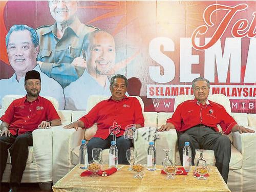 """慕克里茲(左起)、慕尤丁及馬哈迪,出席""""吉州土團黨啟動競選團隊""""活動。"""