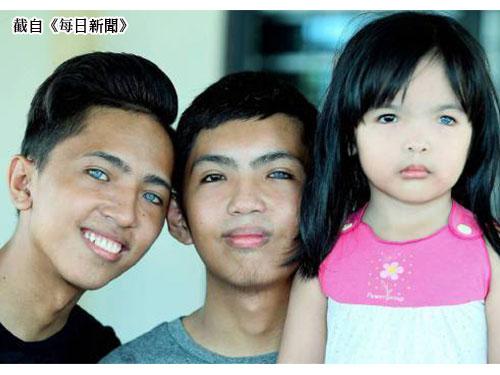 魯西杜丁(左起)天生擁有藍眼珠,羅夫納迪和莎希拉則有藍褐異色瞳。