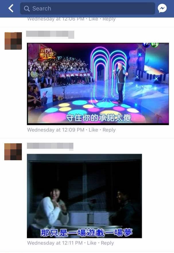 一名網民上載多張歌詞截圖,用歌詞嘲諷一些盲目支持李宗聖的人。