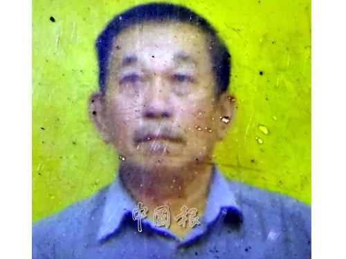 72歲的死者陳和平。