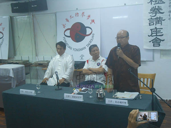 陳政嶬(右)發表有關太極拳的應用法和發展史,左起為周悅文和黃建成。
