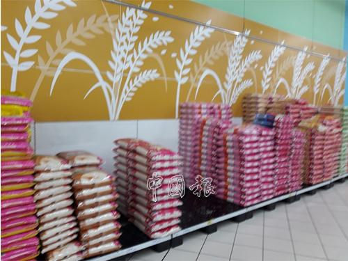 古來某霸級市場出售的香米已下架。