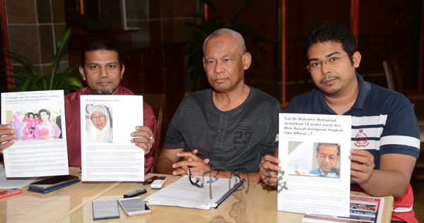 慕沙哈山(中)要求安華,就指950萬令吉指控報警處理。左起為沙菲阿都拉及莫哈末依斯邁。