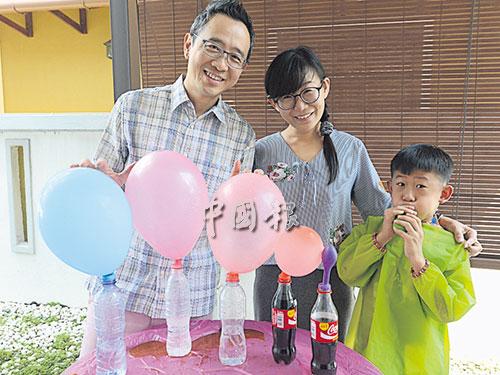 科學父親一家 爸爸徐永強(44歲) 媽媽李祏慧(39歲) 兒子徐楷洛(8歲)