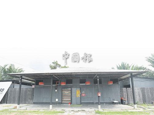 1969年建立的新村屋子,重新打造成滿園文創藝術館。