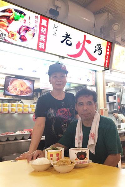 阿2老火湯老闆陳華強和老闆娘屈發弟,每天在檔口工作15個小時。