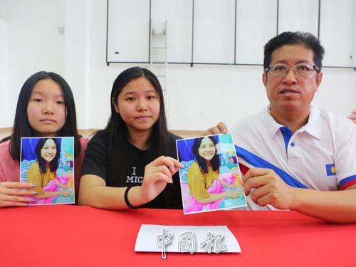 房秀潔(左起)和房秀金透過洪文興召開記者會,尋找失蹤一個多月的母親。
