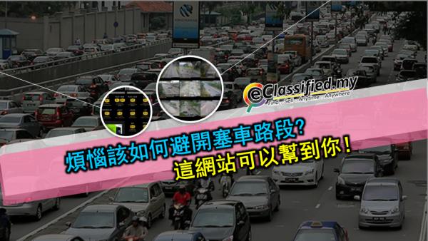 230617_traffic jam_job
