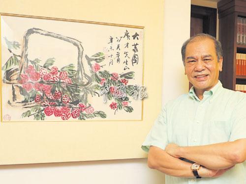 """這是知識淵博、多才多藝的中國紅學家馮其庸,贈送給陳廣才的一幅畫作,在珍藏多年以后,他決定割愛贈送給馬大圖書館的""""紅樓夢資料中心""""。"""