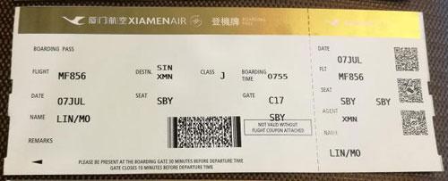 """媽祖金身以""""林默""""真名登機,坐在商務艙的11B座位。"""